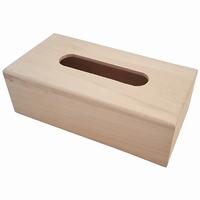 Tissue box (2599)
